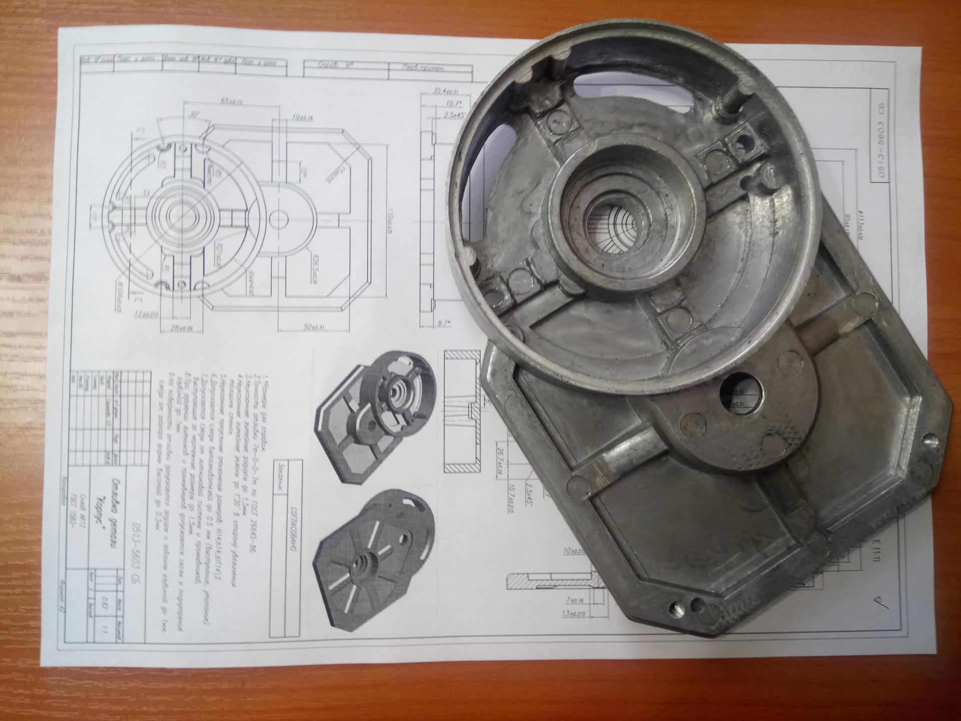 Пресс-форма для литья алюминия под давлением, АК12, АК7, АК9, АЛ2. АЛ9, купить пресс-формы в Екатеринбурге, купить пресс-формы в Москве, цена пресс-форм в Екатеринбурге, литье алюминия под давлением, литье АК12, производители пресс-форм, заказать пресс-форму, спроектировать пресс-форму. пресс-форма, прессформа, пресс-формы, прессформы, цена прессформы, изготовить пресс-форму, алюминиевое литье